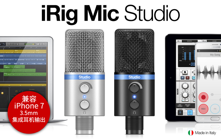 iRig Mic Studio - Ultra-portable large-diaphragm digital microphone for iPhone, iPad, iPod touch, Mac, PC and Android