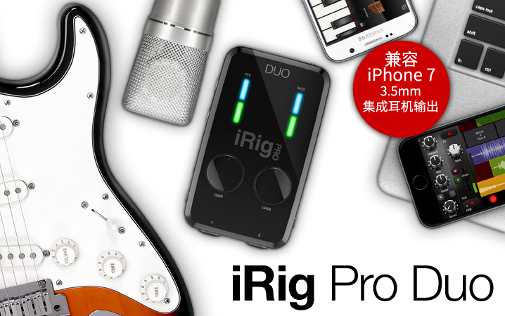iRig Pro DUO - The first truly-mobile, all-platform, fully-featured dual channel interface